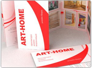 The booklet for Art-Home