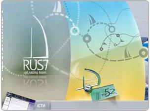 Дизайн сайт команды RUS7 Sail Racing Team