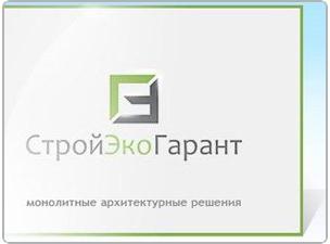 Сайт компании «СтройЭкоГарант»